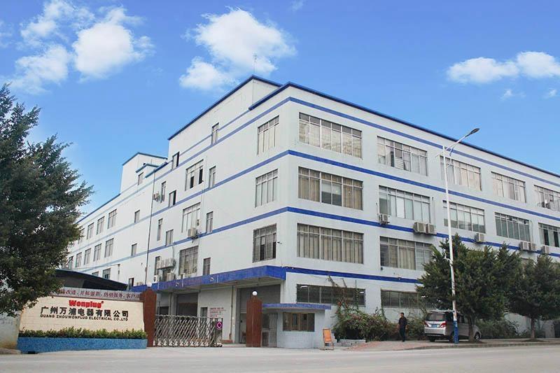 万浦电器是一家拥有研发实力的工厂,座落在珠三角的广州东莞交界。