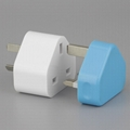 Hong Kong version UK to China plug adapter