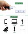 DE plug adapter
