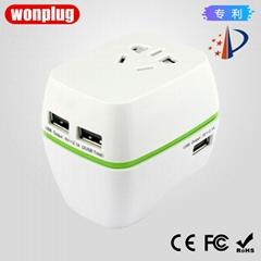 WP-363 新款全球通带接地旅行插座