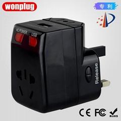 362 经典款USB万浦多国通用组合转换插座