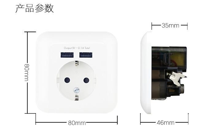 多功能電源插座