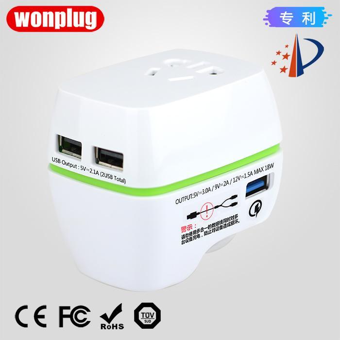 WP-363QC 多国实用旅行快充转换插头、插座 多国使用