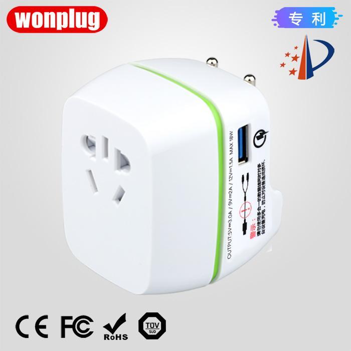 WP-363QC 多国实用旅行快充转换插头、插座 多国使用 2