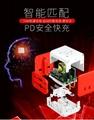 2USB+PD快充多功能转换插头 出国旅行转换器