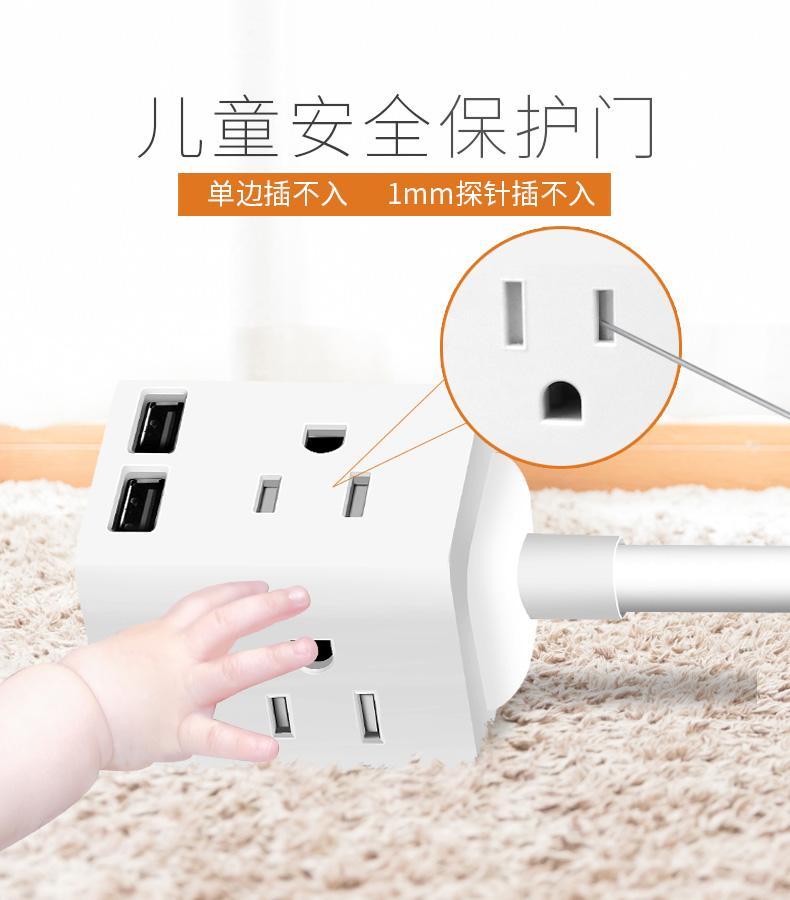 usa extension socket