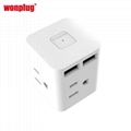 American standard multiple extension plug socket