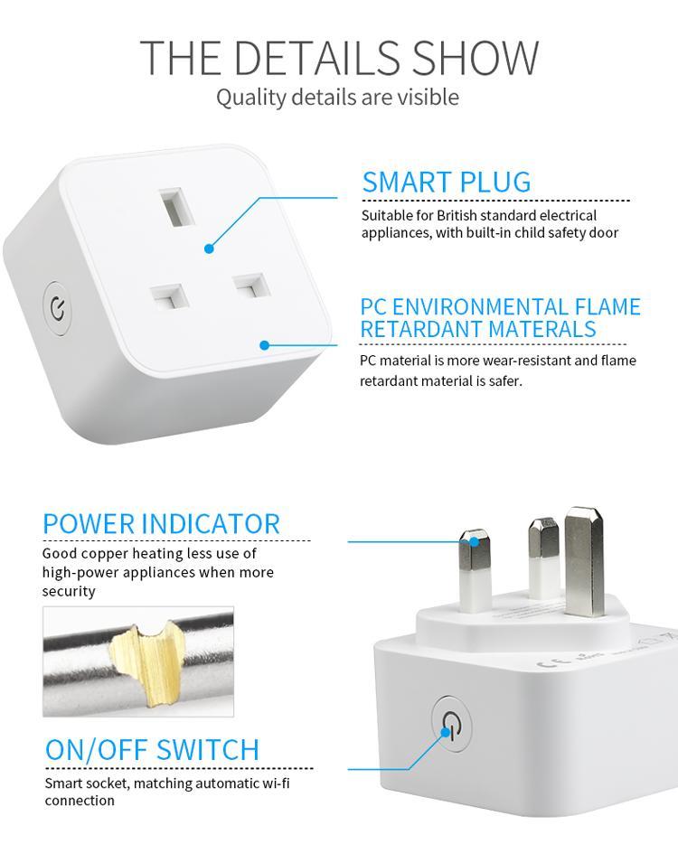 英標WIFI智能插座 可遠程遙控插座 多功能轉換插座 7