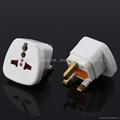 UK Plug Adaptor  WPS-7F(fuse)