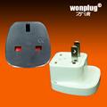 英式轉換插頭WPS-6UK