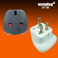 英式轉換插頭WPS-5UK