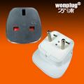 英式轉換插頭WPS-9BUK