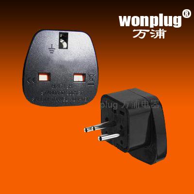 UK travel plug adapter