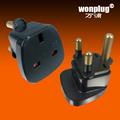 英式转换插头WPS-10LUK