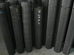 Mild Steel Plain Steel Woven Wire Mesh