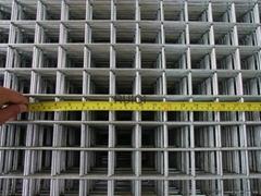 Galvanised WeldMesh Welded Steel Wire