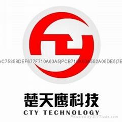 北京小批量电路板焊接加工