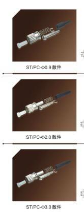 ST光纤活动连接器散件 1
