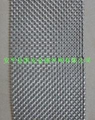 Stainless steel Battery net