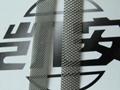 不鏽鋼電池網 5