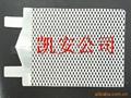 Electrode net  silver net
