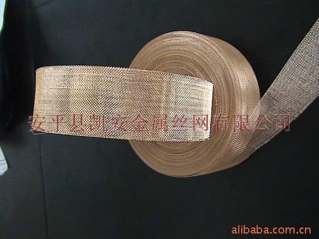 Copper stretch Copper electrode 3