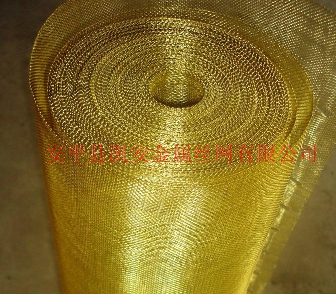 Copper electrode  Radiation resistant copper wire mesh