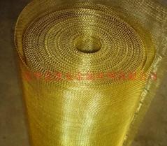 Copper electrode  Radiat