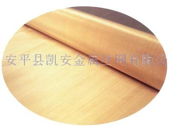 Copper electrode  Radiation resistant copper wire mesh 3