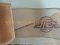 Electromagnetic shielding copper net 5