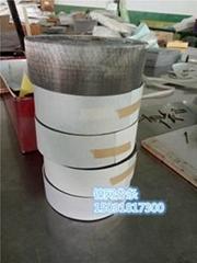 純鎳網出口標準