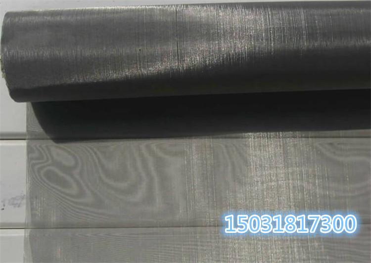 High temperature resistant nickel chromium alloy screen