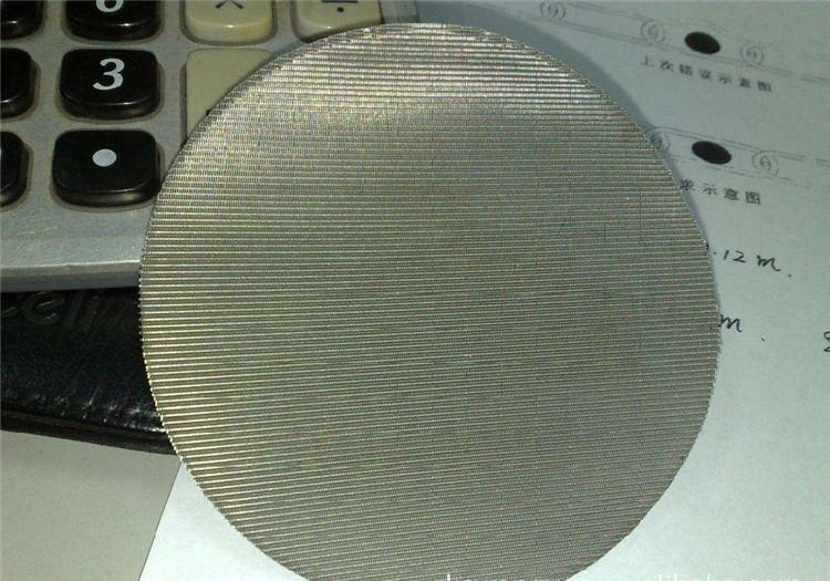 High temperature resistant nickel chromium alloy screen 2