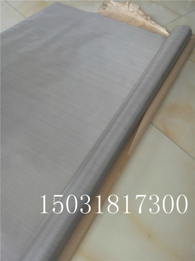 High temperature resistant nickel chromium alloy screen 4
