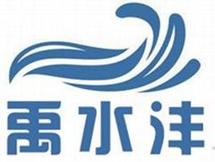 河南禹水沣环保科技有限公司