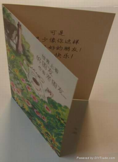 greeting card or post card 2