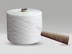polyester yarn for sewin