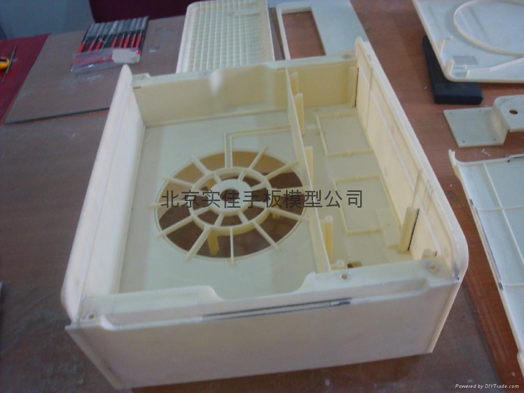 北京手板模型厂 1