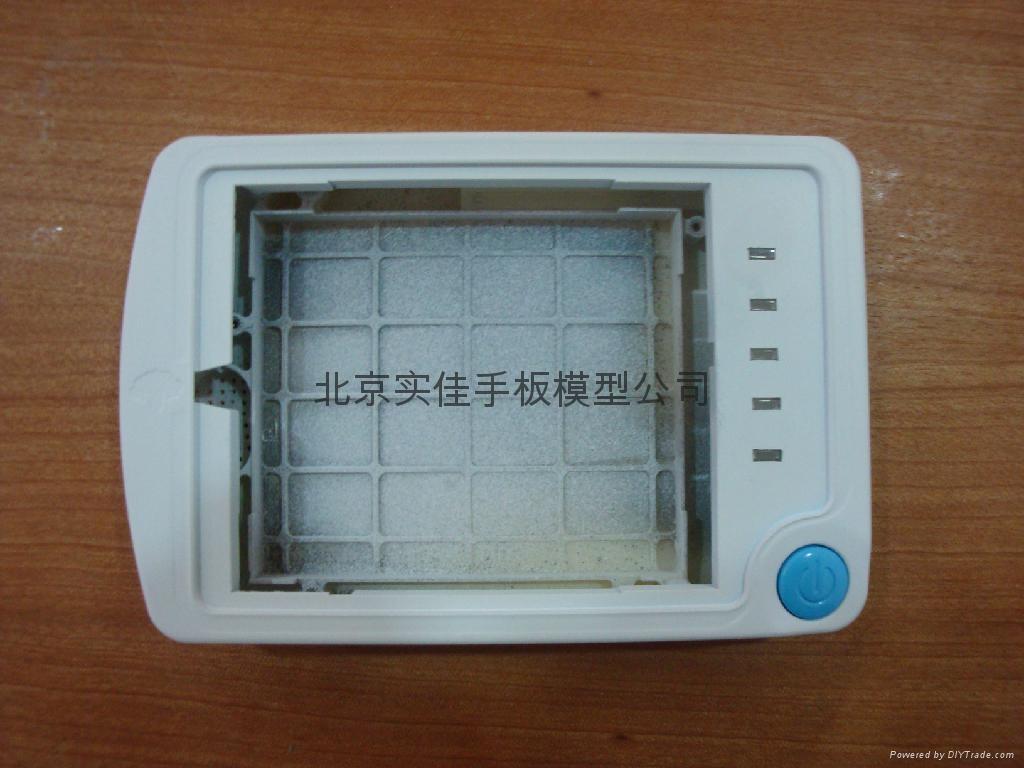 北京手板厂 1
