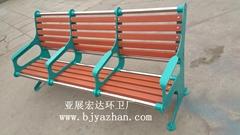 休閑椅Y -043 路椅 公園椅