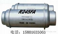 R245fa制冷剂五氟丙烷