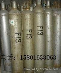 R13制冷剂三氟一氯甲烷