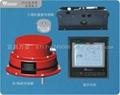 磁盘吊力矩限制器