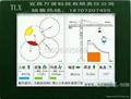 TLX54A远程监控塔机黑匣子 1