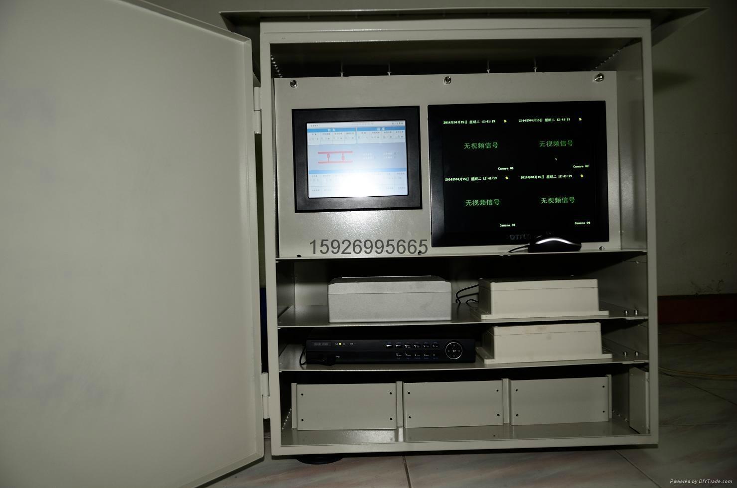 架桥机安全监控管理系统 5