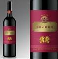 深圳红酒酒标设计