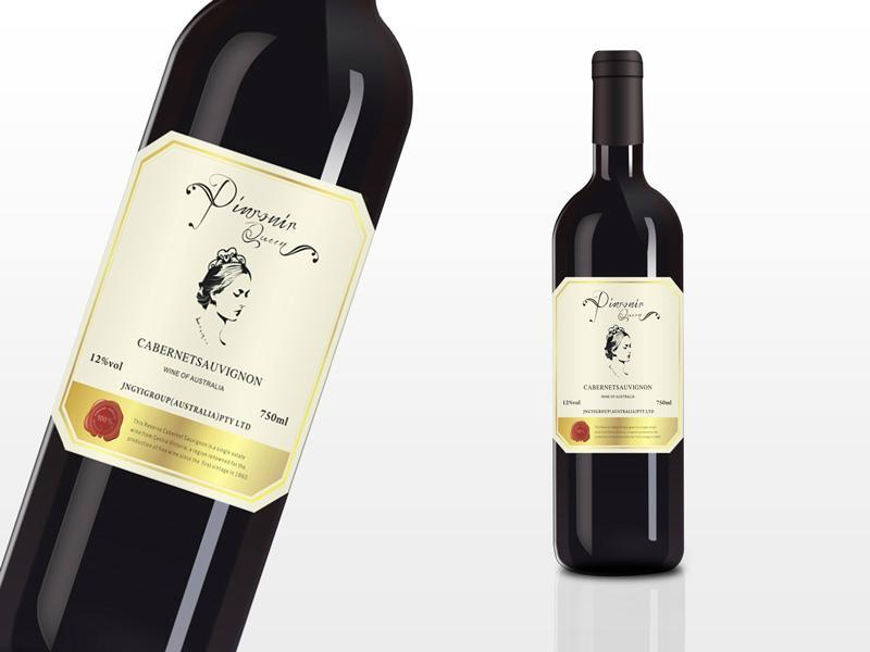 高档红酒酒标设计 2