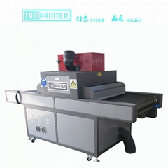 TM-UV400 Flat Silk Screen  UV Ink  Drying Machine