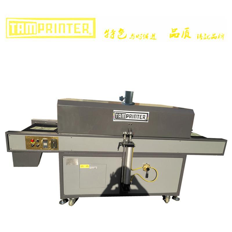 printing dryer 1