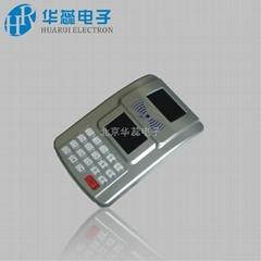 刷卡消費機
